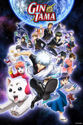 Daftar Anime Komedi Terlucu - Gintama