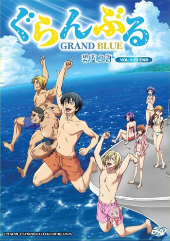 Daftar Anime Komedi Terlucu - Grand Blue