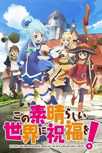 Daftar Anime Komedi Terlucu - Kono Suubarashii Sekai ni Shukufuku wo!