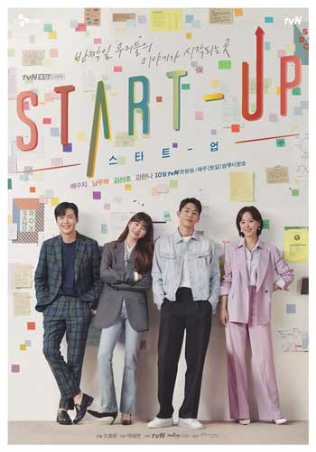 Drama Korea Bulan Oktober 2020 - Start-up