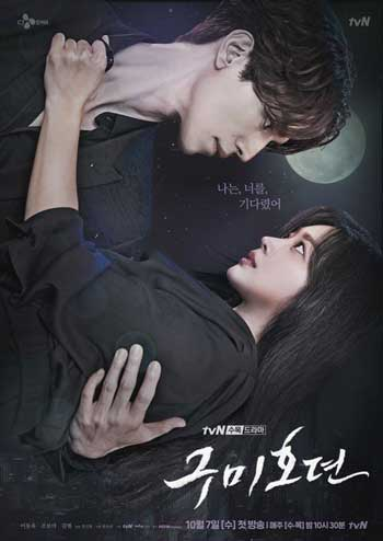 Drama Korea Bulan Oktober 2020 - Tale of the Nine Tailed