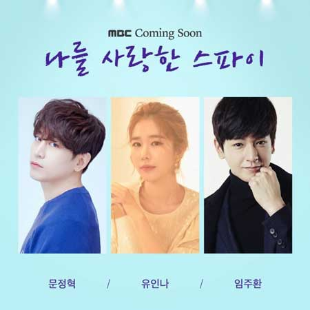 Drama Korea Bulan Oktober 2020 - The Spy Who Loved Me