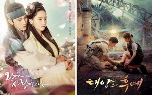 Drama Korea Tentang Cinta Pada Pandangan Pertama