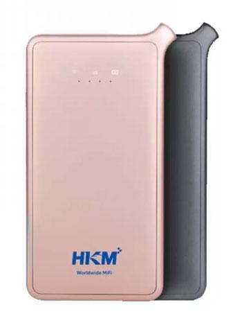 Rekomendasi Modem Wifi Terbaik 2020 - HKM G008
