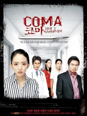 Drama Korea Horor terpopuler