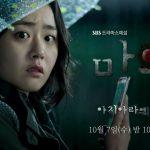 Drama Korea horor terbaik