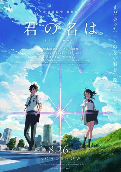 Anime sad ending terbaik