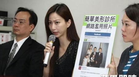 Fakta Mengejutkan Dibalik Foto Keluarga Operasi Plastik di Cina