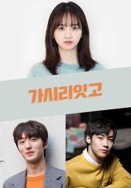 Daftar Drama Korea Yang Tayang Bulan Januari 2021