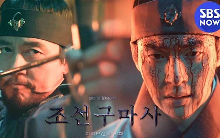 Drama Korea Yang Tayang Bulan Maret 2021