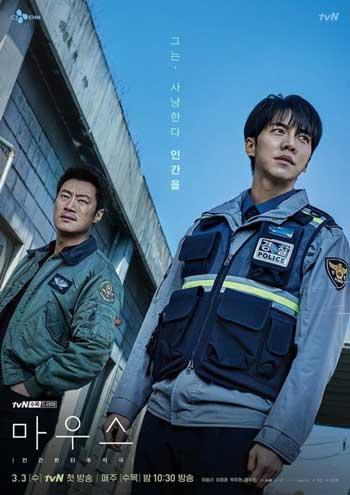 Drama Korea Bulan Maret 2021