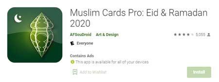 Aplikasi Pembuat Kartu Ucapan Idul Fitri