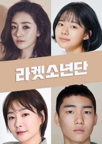 Drama Korea Yang Tayang Bulan Mei 2021