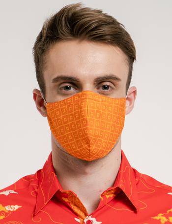 Rekomendasi Merk Masker Yang Stylish Dan Juga Aman