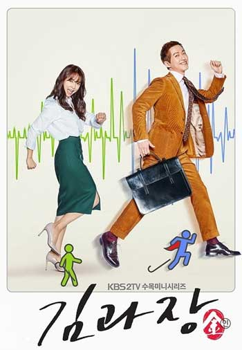 Drama Korea Tema Bisnis, Penuh Ilmu Bermanfaat