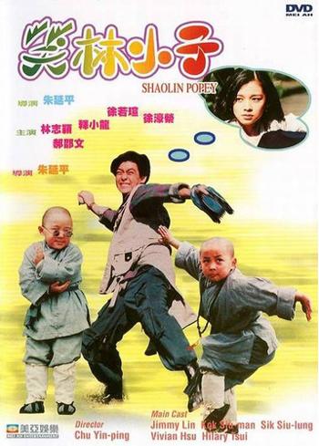 Film Boboho Paling Lucu Sepanjang Masa