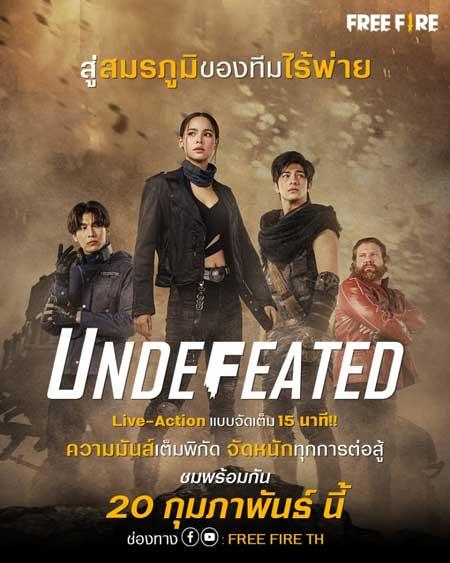 Film Thailand Terbaru 2021