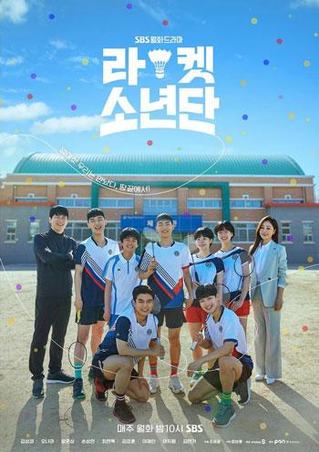 "Drama Korea ""Racket Boys"" Melecehkan Indonesia"