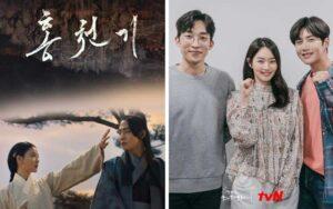 Drama Korea Yang Akan Tayang Bulan Agustus 2021