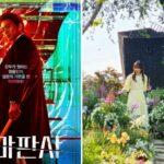 Drama Korea Yang Akan Tayang Bulan Juli 2021
