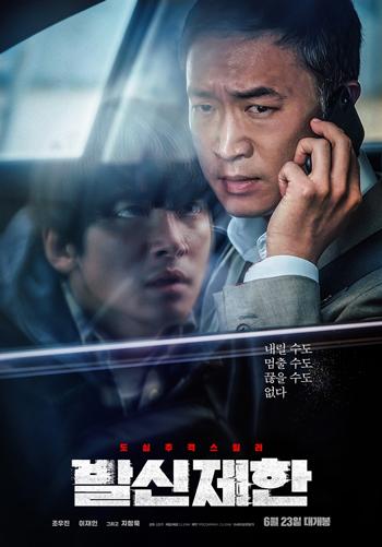 Film Bioskop dan Streaming Juli 2021