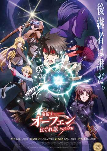 Anime Terbaik Dan Terbaru Tahun 2021