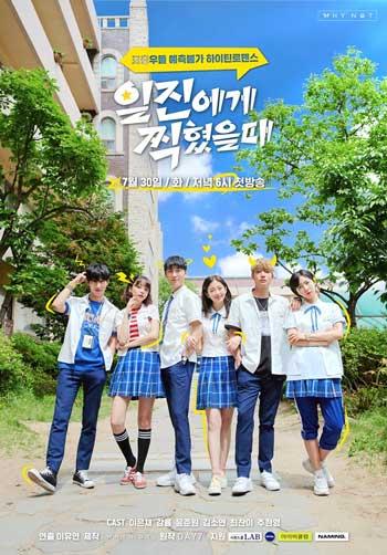 Web Drama Korea Terbaik