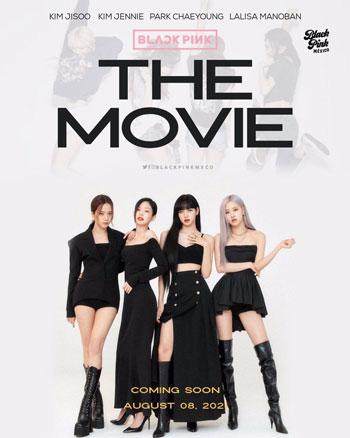 Daftar Film Terbaru Agustus 2021