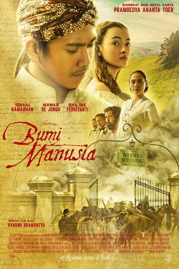 Film Iqbaal Ramadhan Terbaik Dan Terbaru 2021