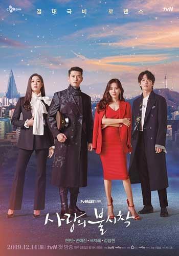 Drama Korea Terbaik Di Netflix 2021