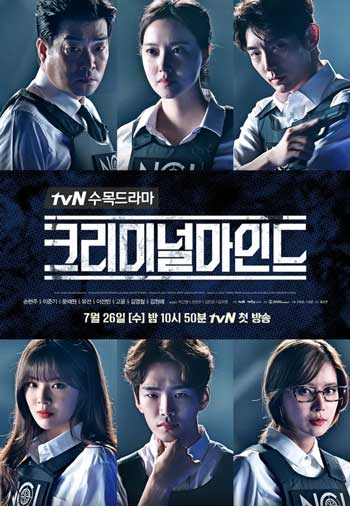 Drama Korea Tema Hukum Terbaik
