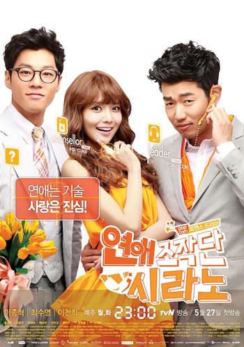 Drama Korea Terbaik Yang Dibintangi Member SNSD