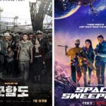 Film Yang Dibintangi Song Joong Ki