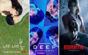 Serial Netflix terbaru Juli 2021