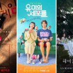 Drama Korea Yang Akan Tayang Bulan September 2021