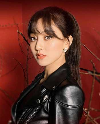 Potret Kecantikan Jihyo Member TWICE