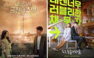 Drama Korea Lee Jae Wook Terlengkap